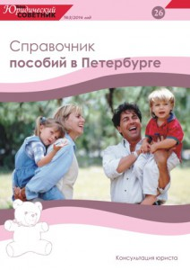 """В продаже в сети магазинов """"Здоровый малыш"""" и """"МАМА"""""""