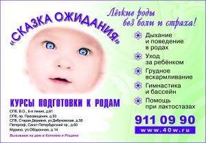 Skazka_Ogidanya2016-2